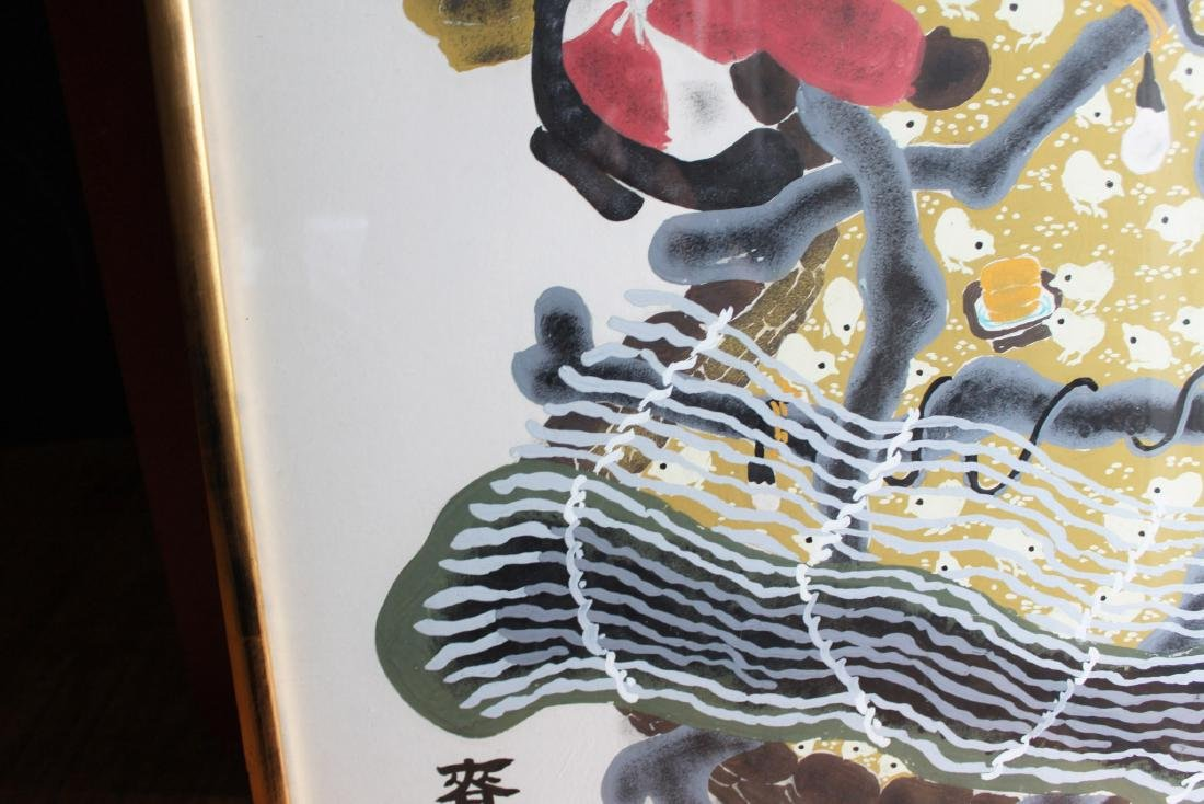Chinese Painting from 1988 - 7