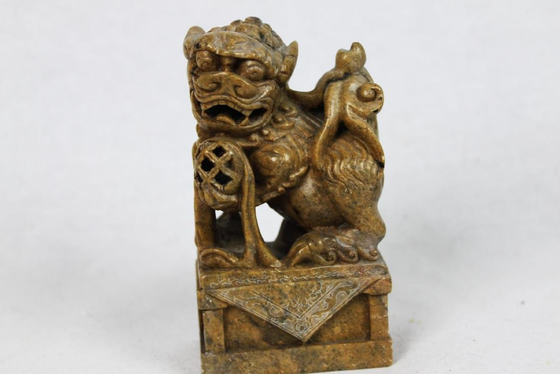 Double Lions Hand Carved Stone Seal - 6