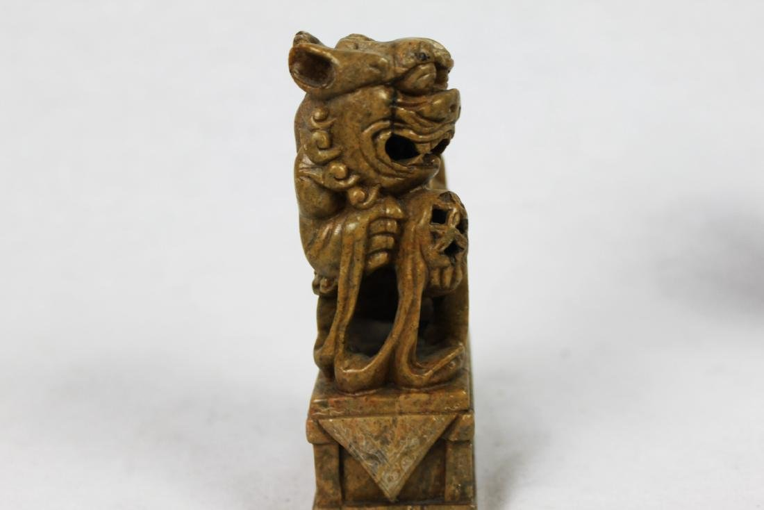 Double Lions Hand Carved Stone Seal - 7