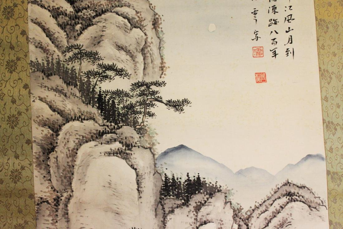 Antique Chinese Brush Scroll Painting - 4