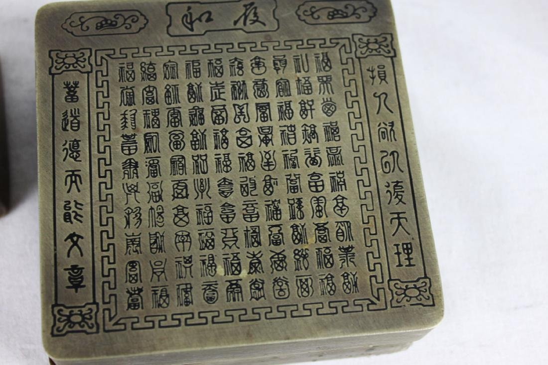 Antique Chinese Ink boxes. - 8