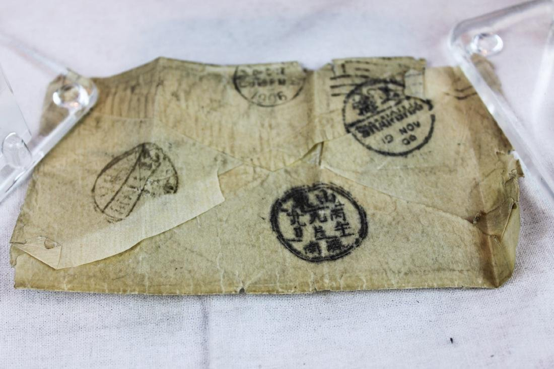 Antique Chinese Dragon Stamps from 1900s' - 5