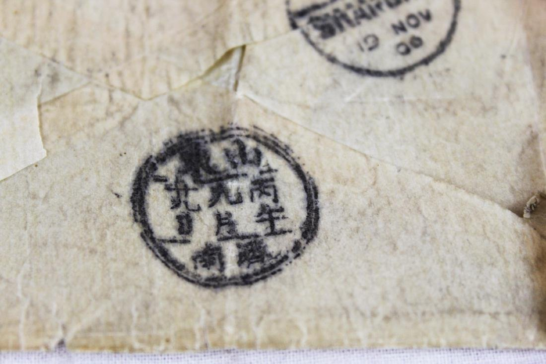 Antique Chinese Dragon Stamps from 1900s' - 8