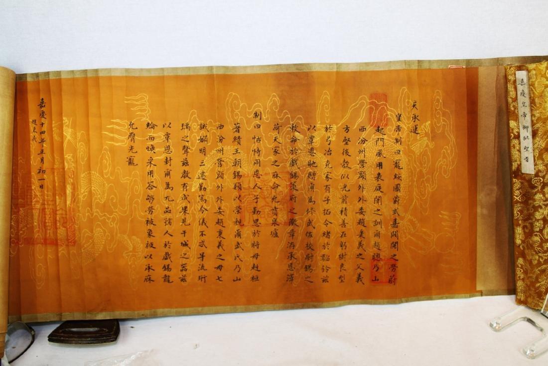 Emperor Jiaqing Edict - 3