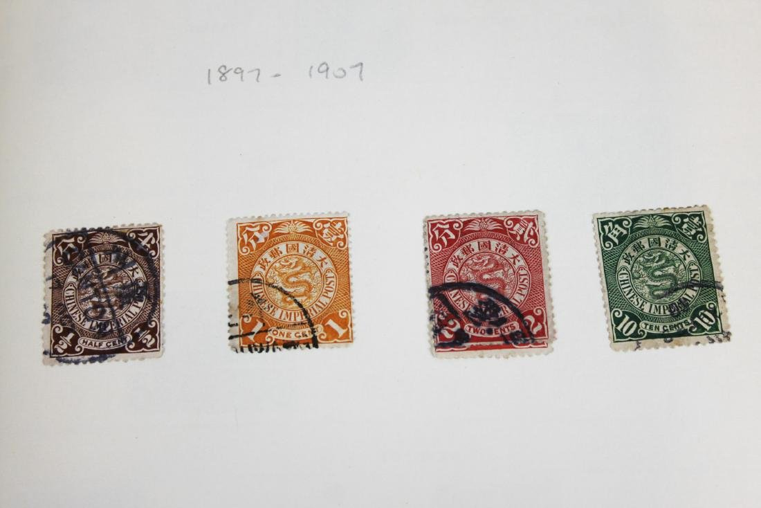 Antique Chinese Emperor Stamps