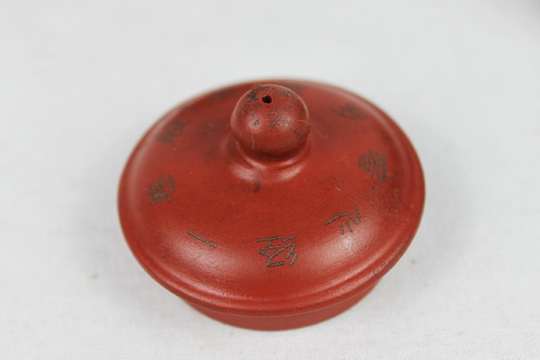Chinese Yixing Zisha Teapot - 7