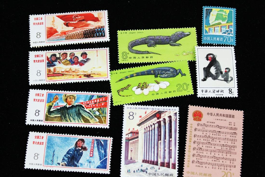 Ten Antique Chinese Stamps