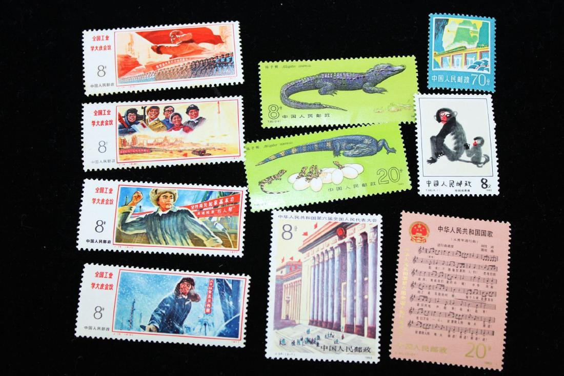 Ten Antique Chinese Stamps - 2