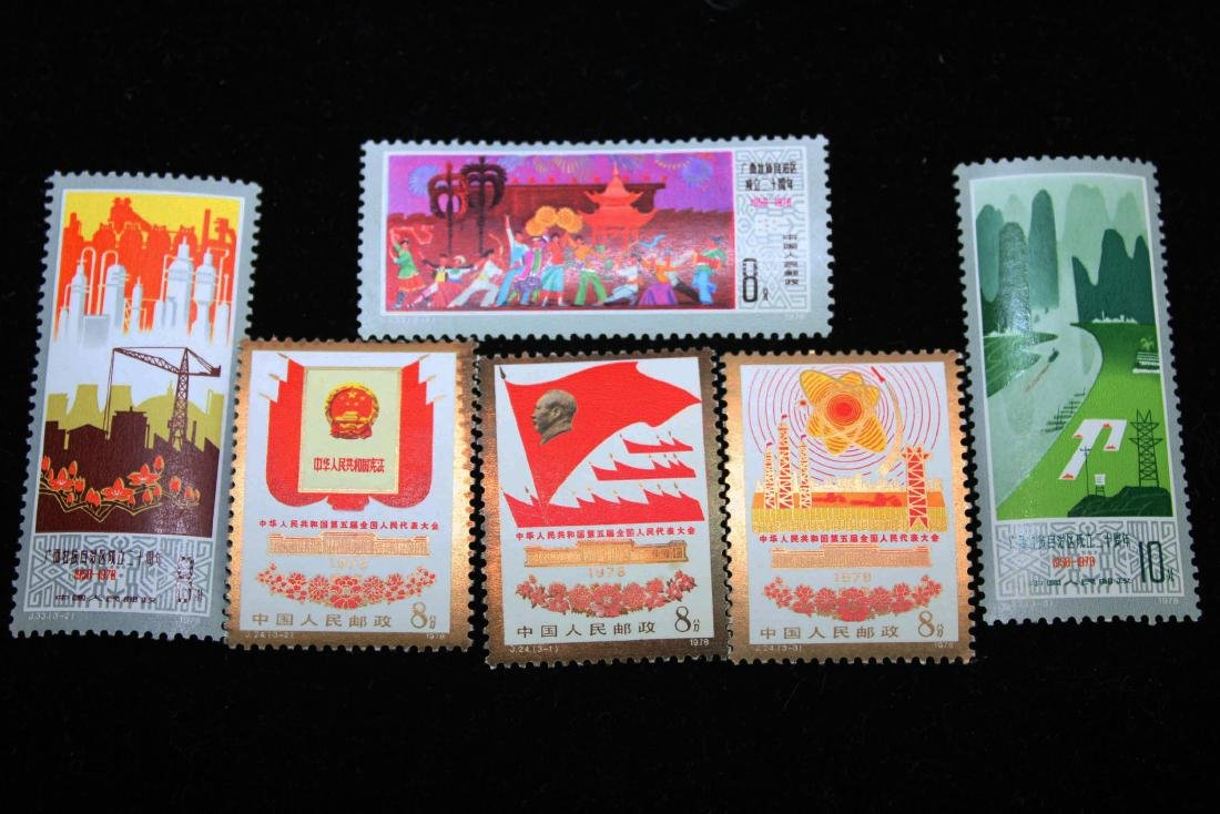 Seven Chinese Stamps