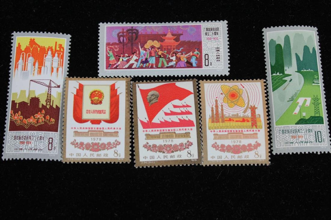 Seven Chinese Stamps - 2