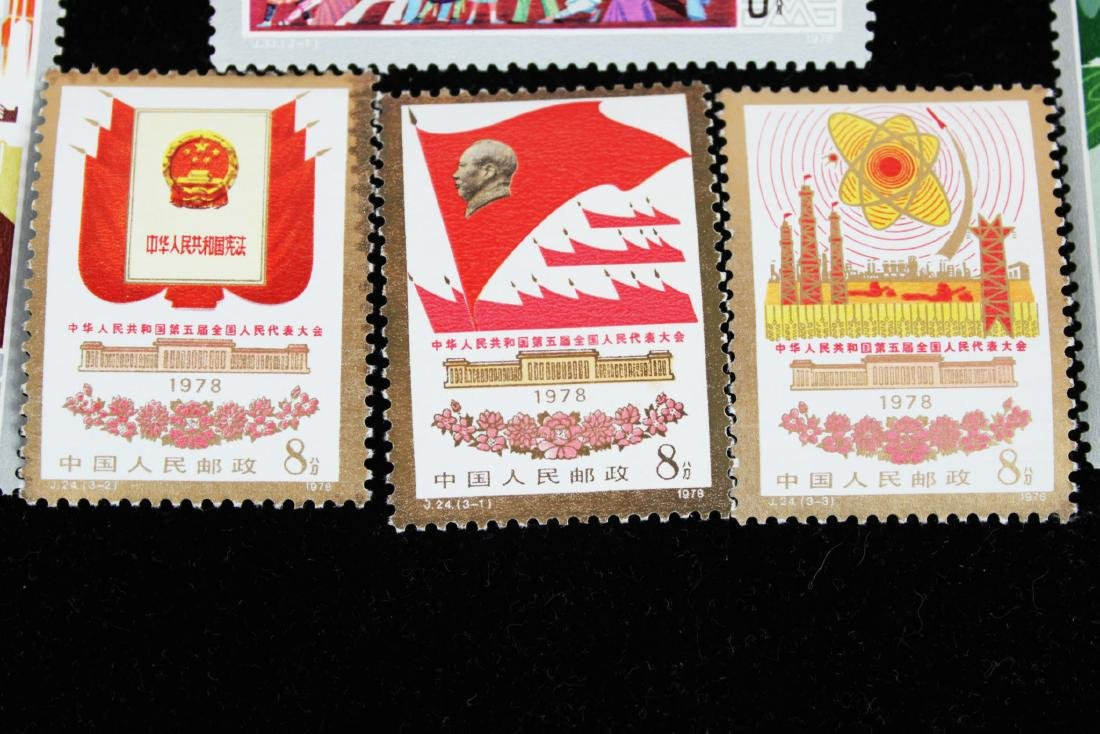 Seven Chinese Stamps - 3