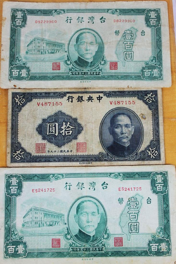 Antique Taiwan Bank Notes
