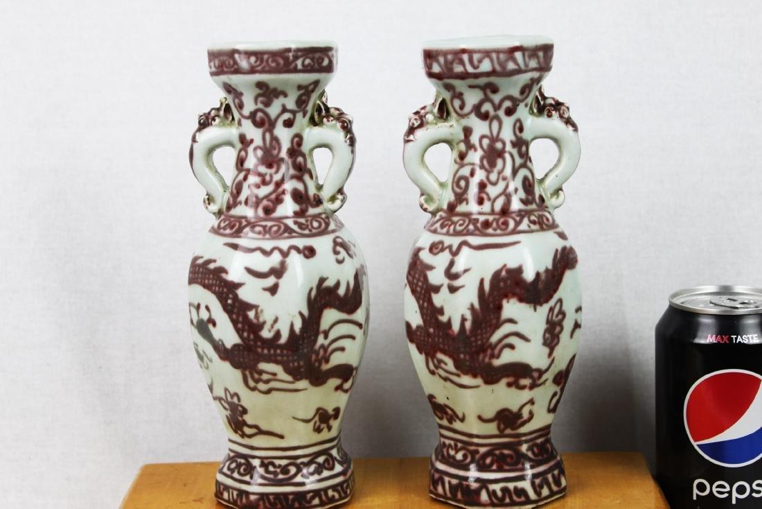Chinese Red&White Porcelain Vase
