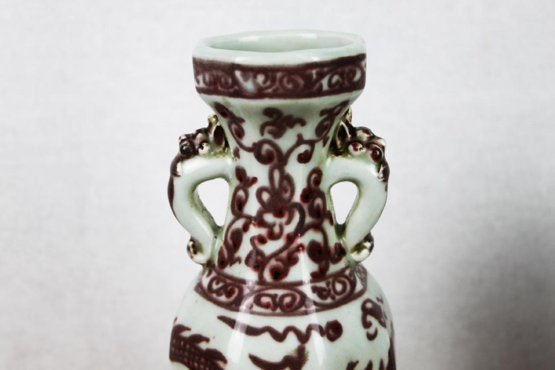 Chinese Red&White Porcelain Vase - 2
