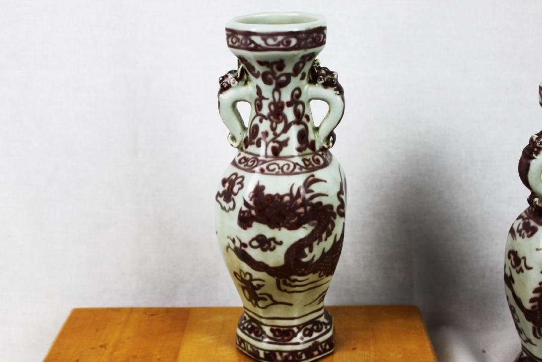 Chinese Red&White Porcelain Vase - 3