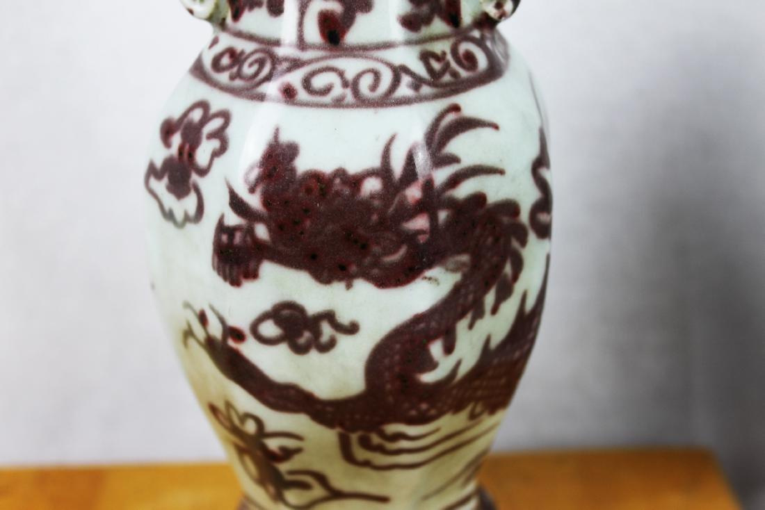 Chinese Red&White Porcelain Vase - 4