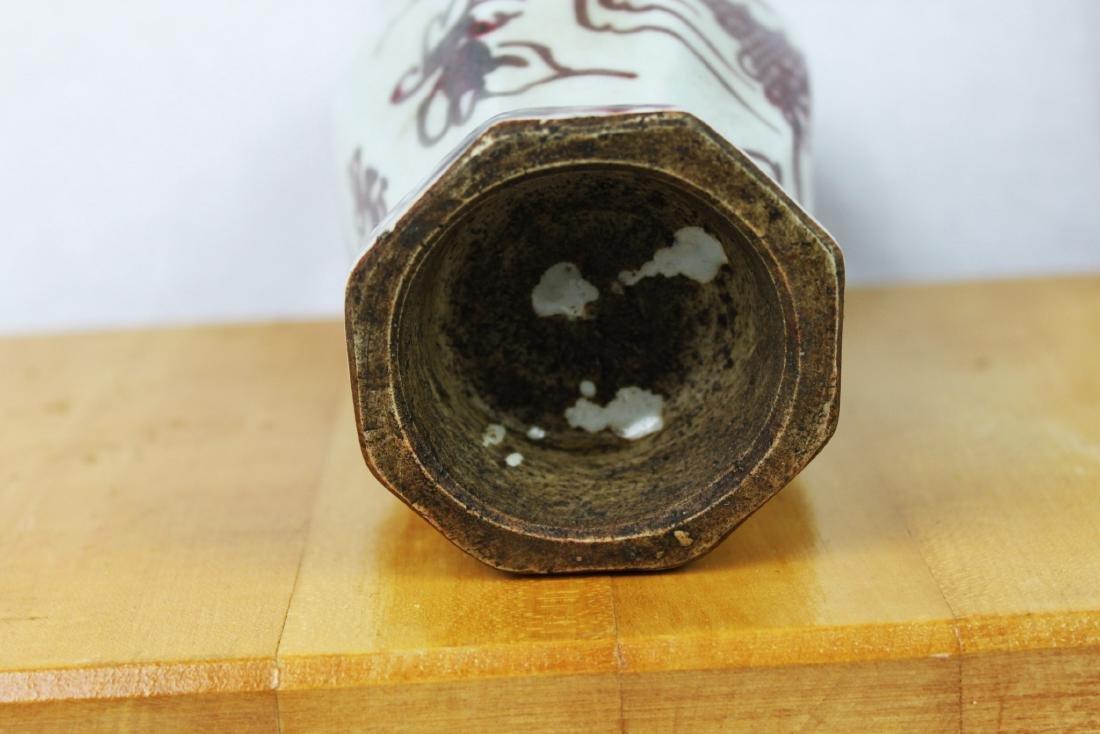 Chinese Red&White Porcelain Vase - 6