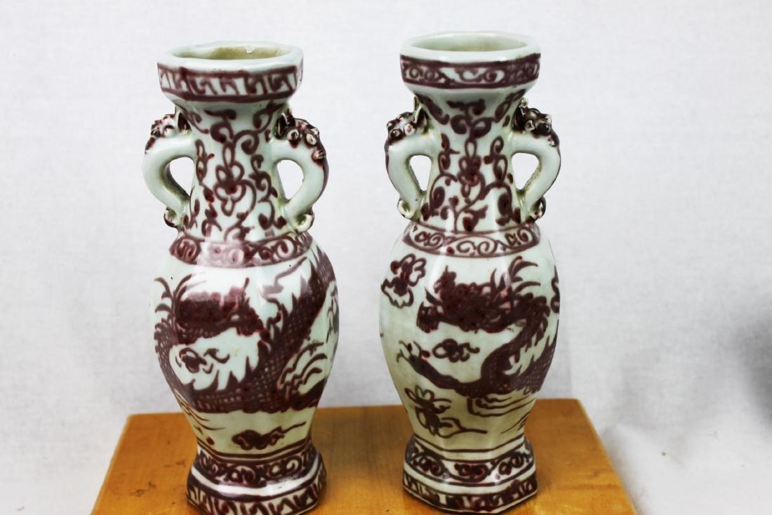 Chinese Red&White Porcelain Vase - 7