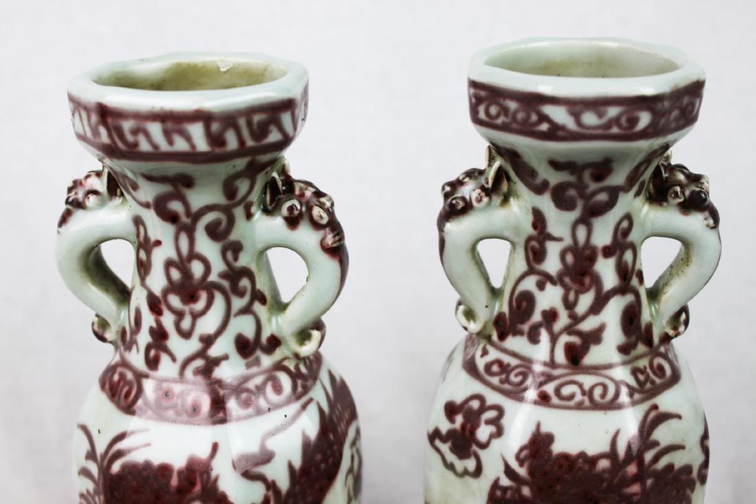Chinese Red&White Porcelain Vase - 8