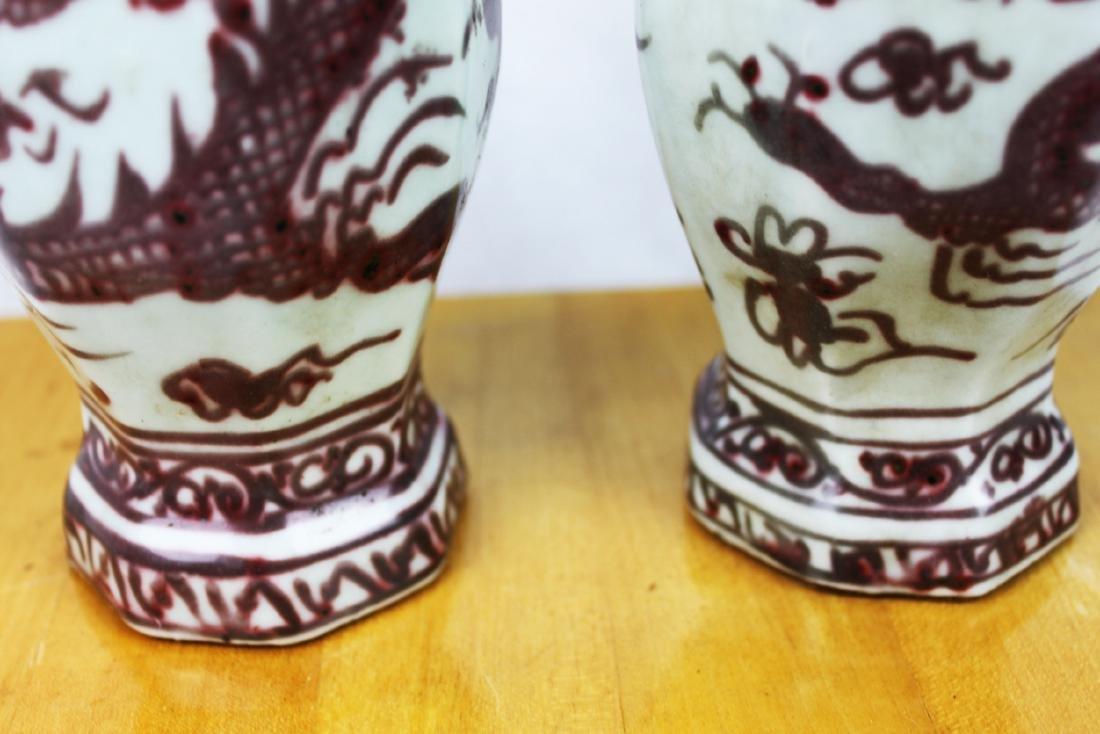Chinese Red&White Porcelain Vase - 9