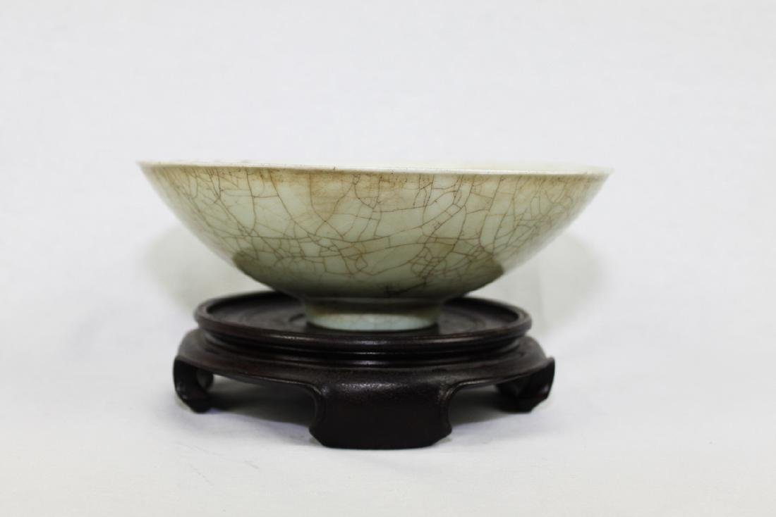 Chinese Bowl (Repaired) with Wood Stand possibly from