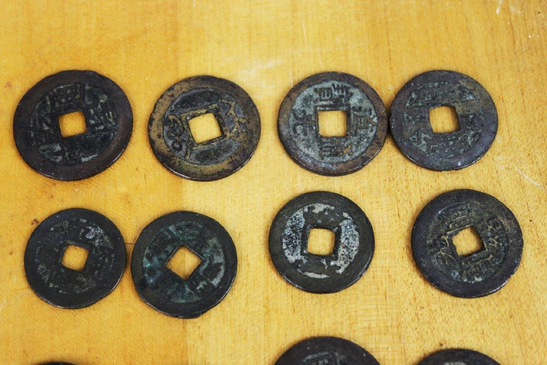 Chinese Antique Bronze Coins - 5