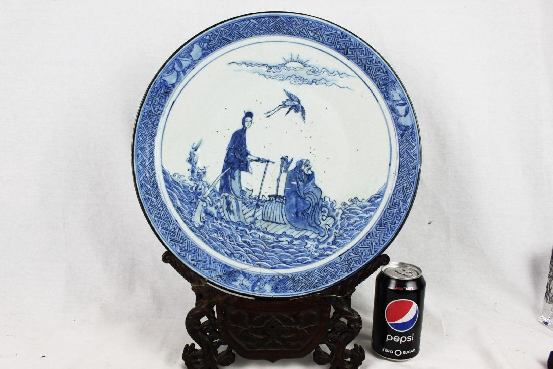 Antique Chinese Porcelain Plate 1800s'