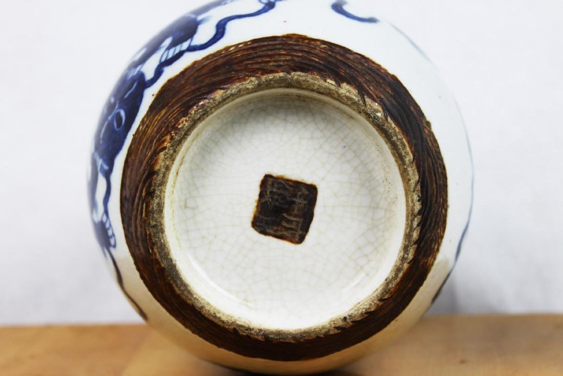 Antique Blue&White Porcelain Vase - 9