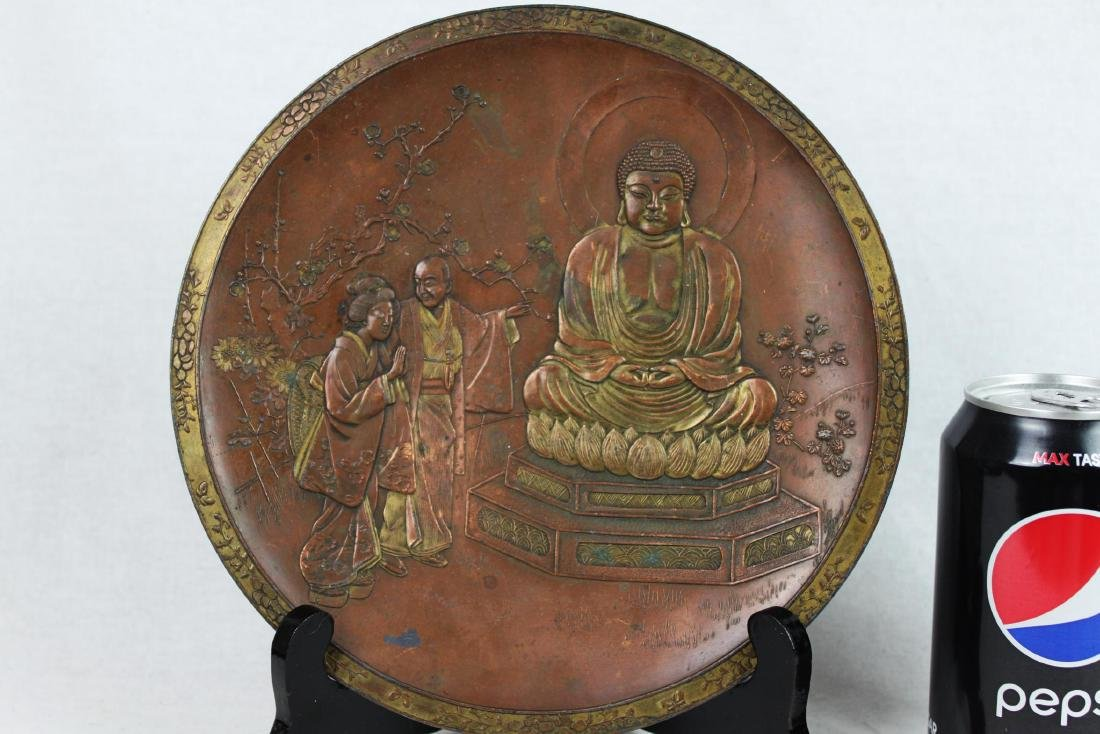 Antique Bronze Plate with Wood stand