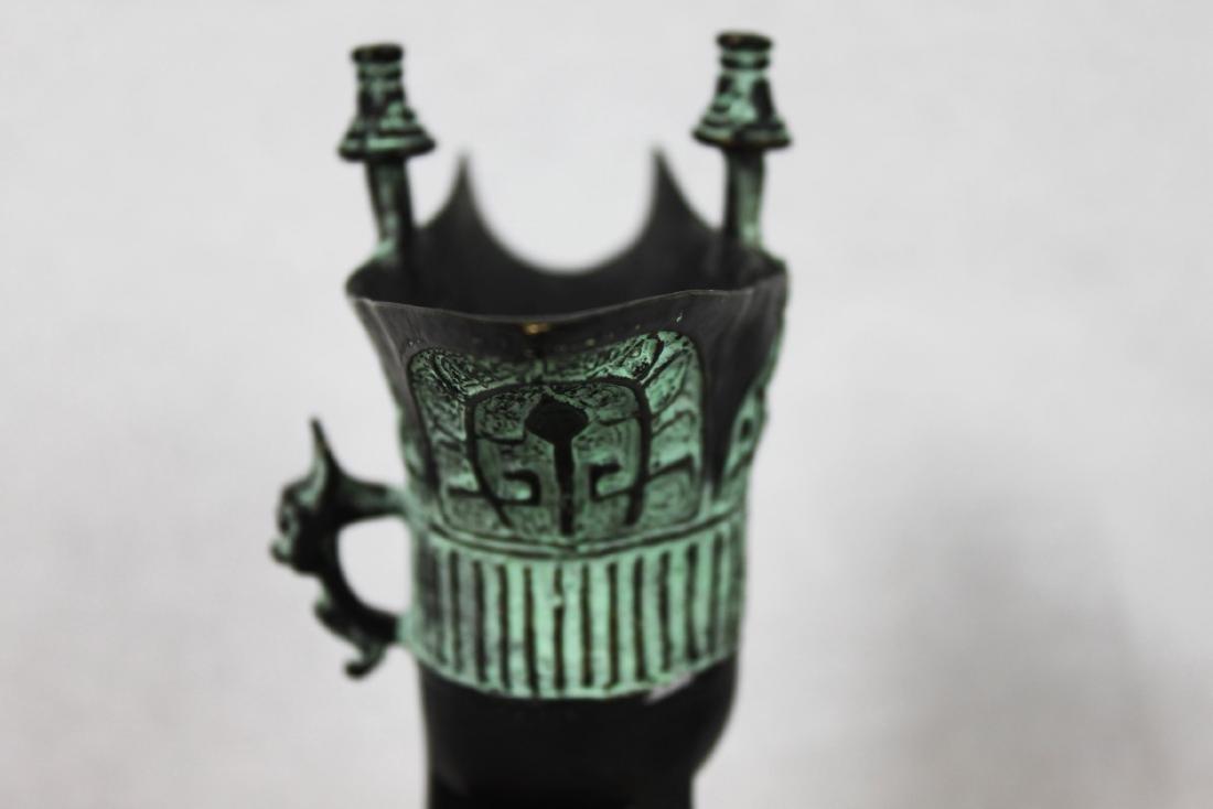 Antique Chinese Bronze Shot Glass - 10