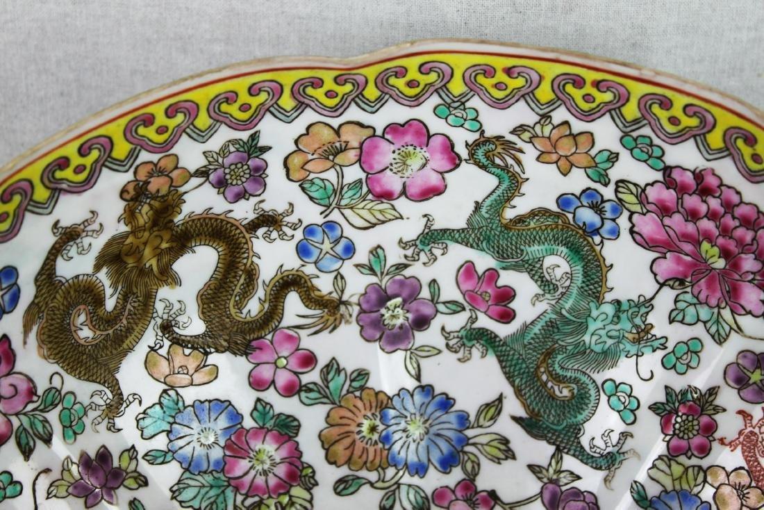 Antique Chinese Wucai Porcelain Bowl 19th Century - 3