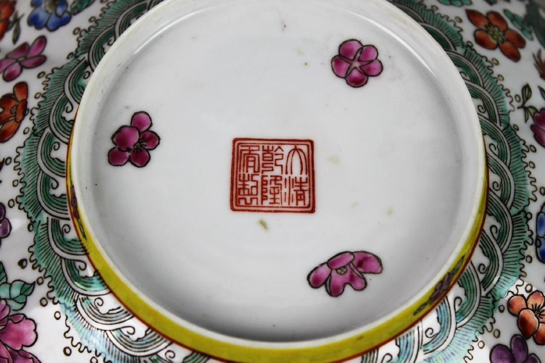 Antique Chinese Wucai Porcelain Bowl 19th Century - 9