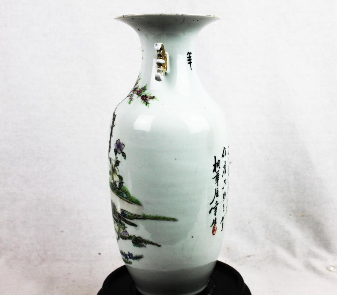 Antique Chinese Porcelain Vase from 1900s' - 8