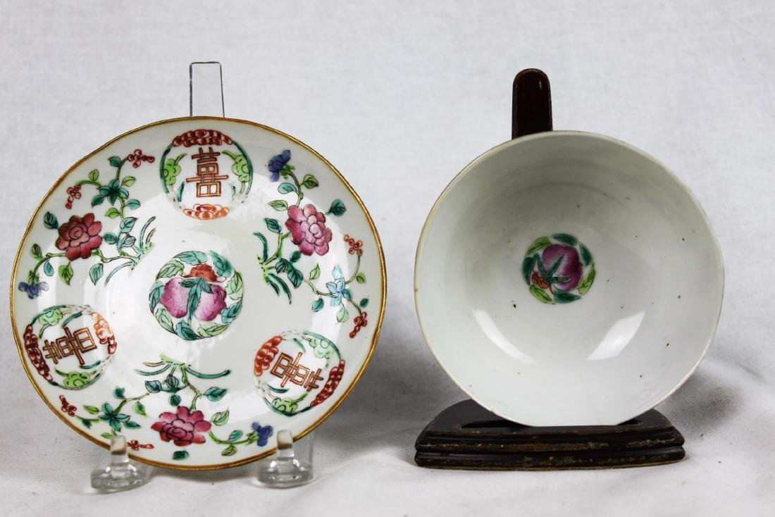 Antique Porcelain Bowl and Plate