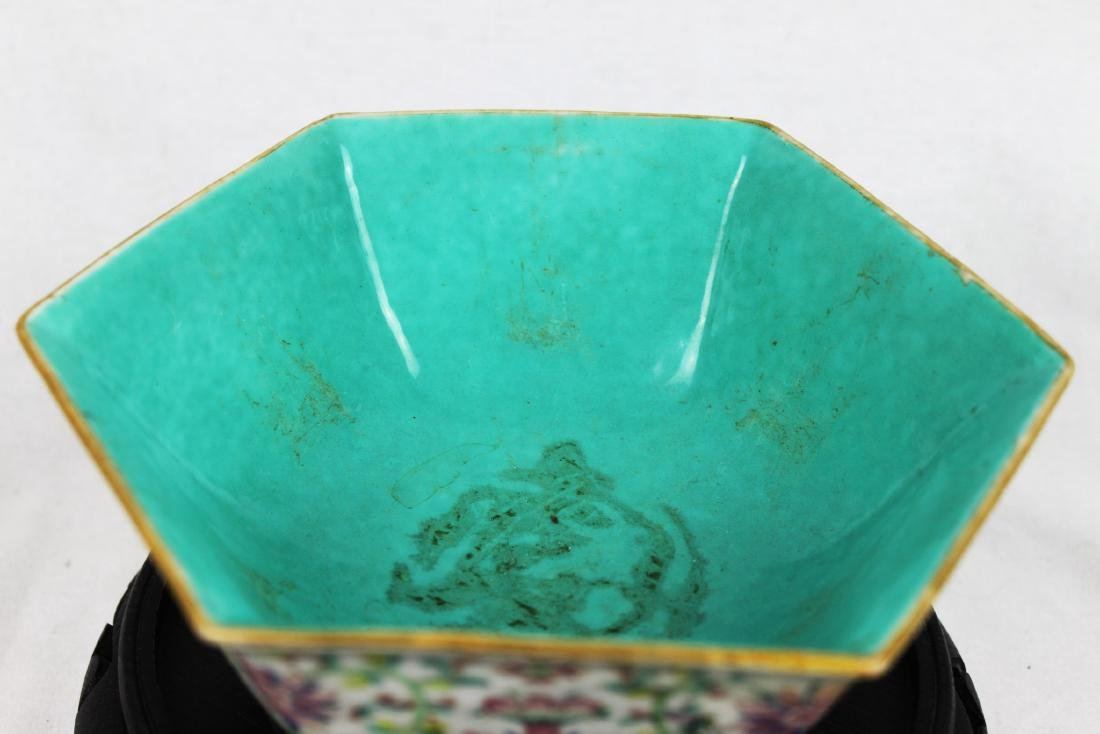 Antique Chinese Porcelain Bowl. - 2