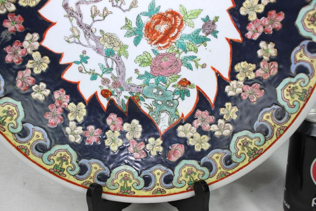 Large Antique Chinese Famille Rose Porcelain Plate - 6