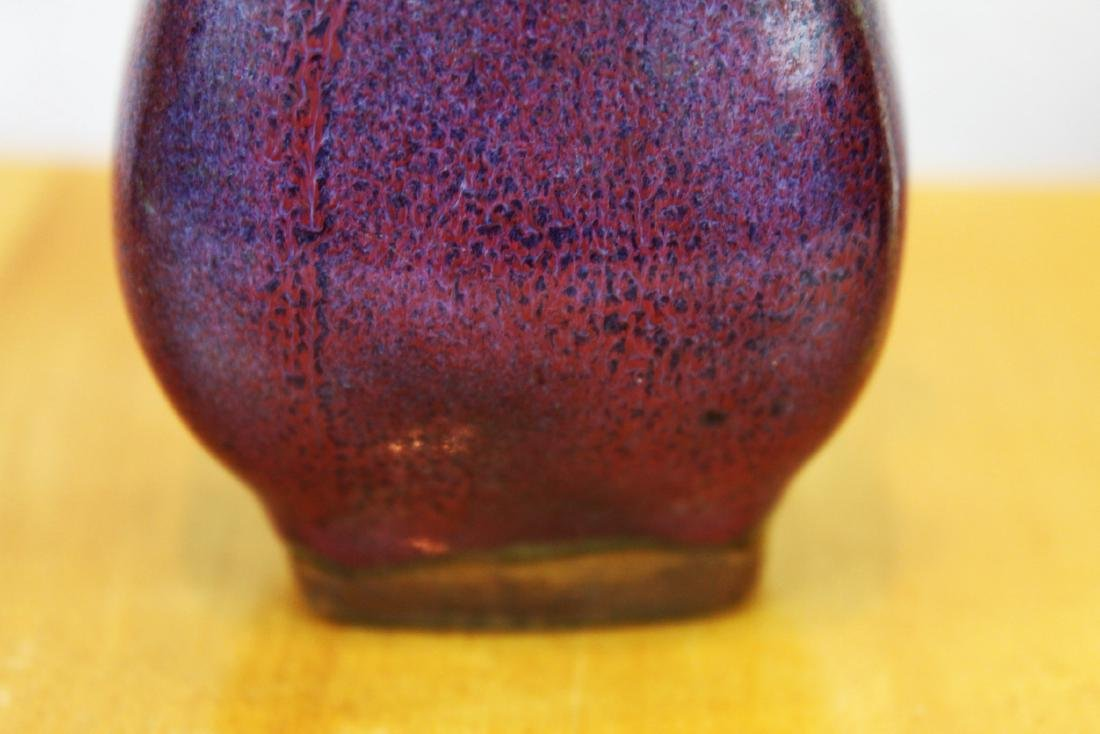 Chinese Jun Yao Vase - 5