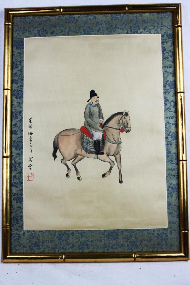 Antique Asian Painting