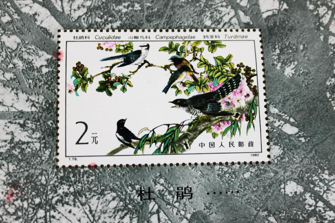 Three Chinese Stamps from 1980s - 2