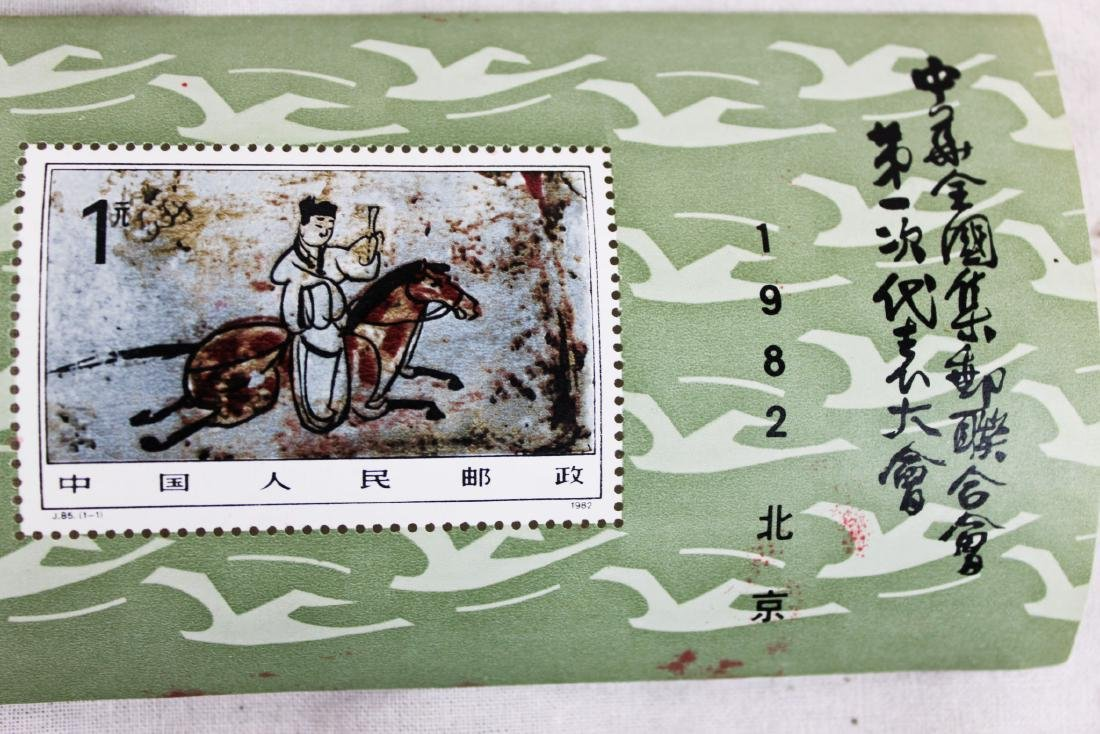 Three Chinese Stamps from 1980s - 3