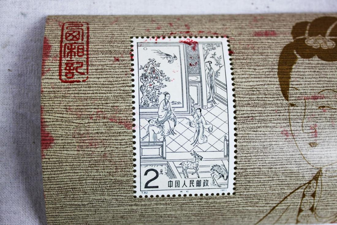 Three Chinese Stamps from 1980s - 5