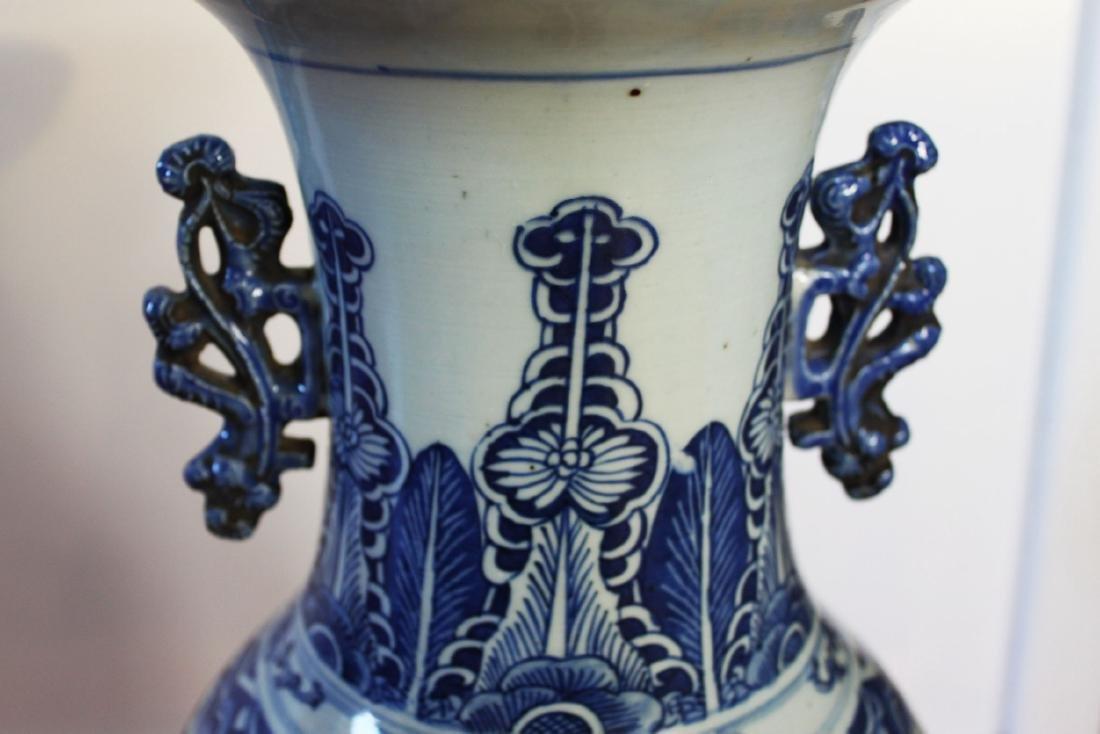 Large Chinese Porcelain Vase - 3