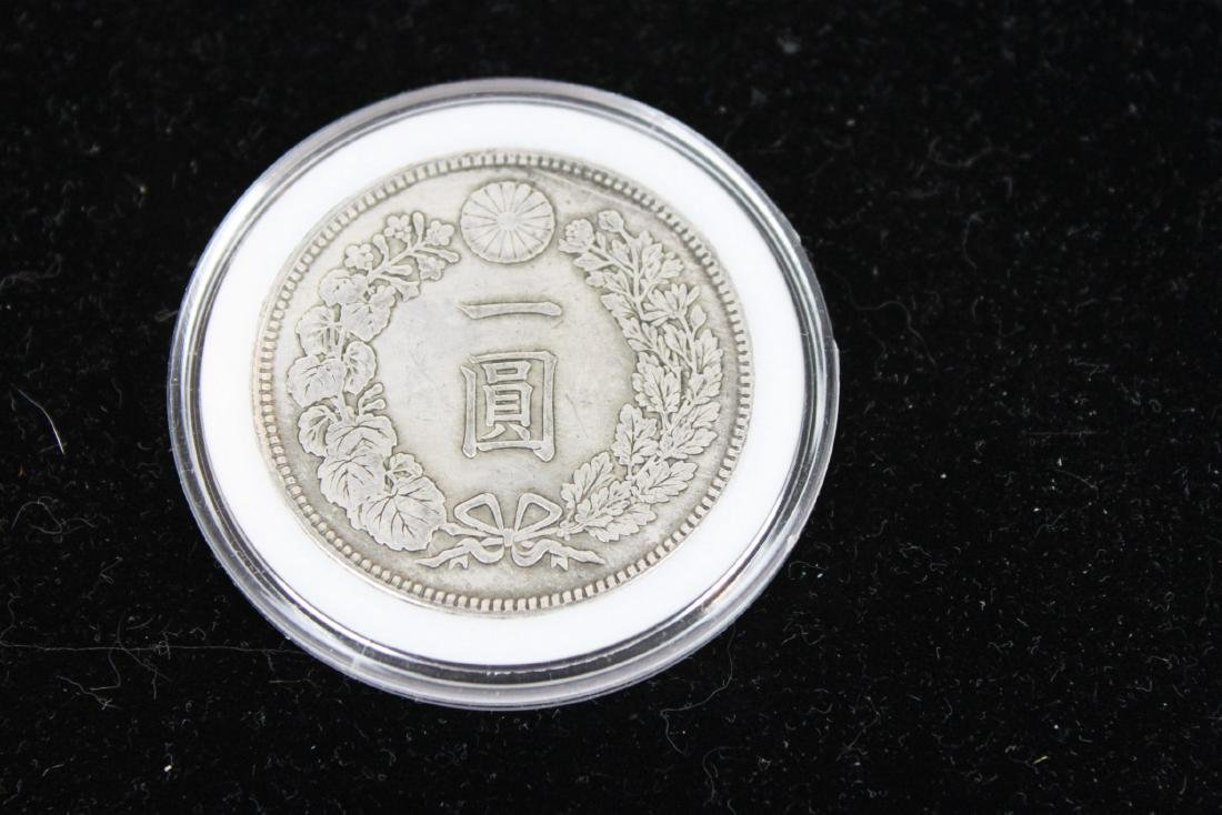 Antique Japanese Coin - 2