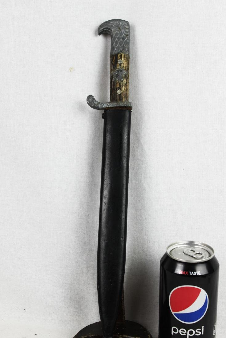 Antique WWII Sword