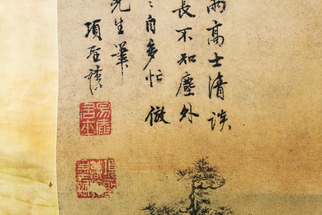 Antique Chinese Rice Paper Painting - 4