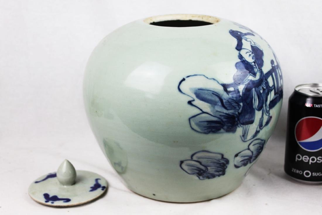 A pair Chinese Porcelain Jars - 8