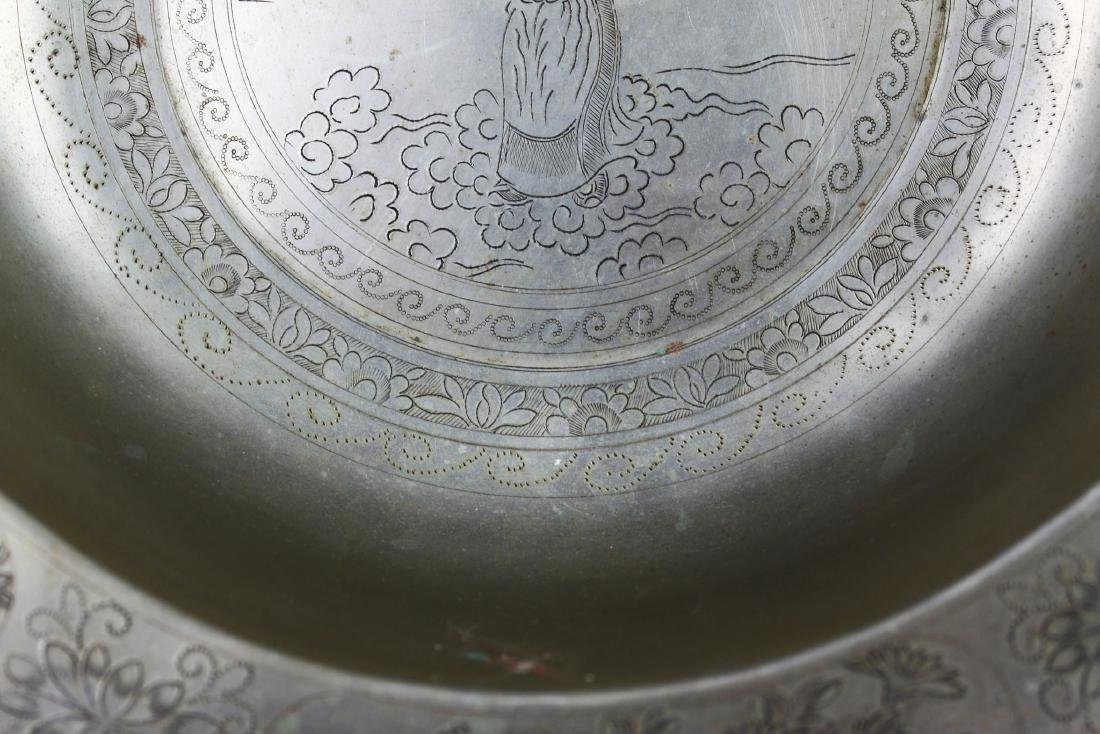 Antique Hand Carved Chinese White Bronze Plate - 6