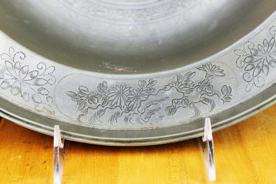Antique Hand Carved Chinese White Bronze Plate - 7