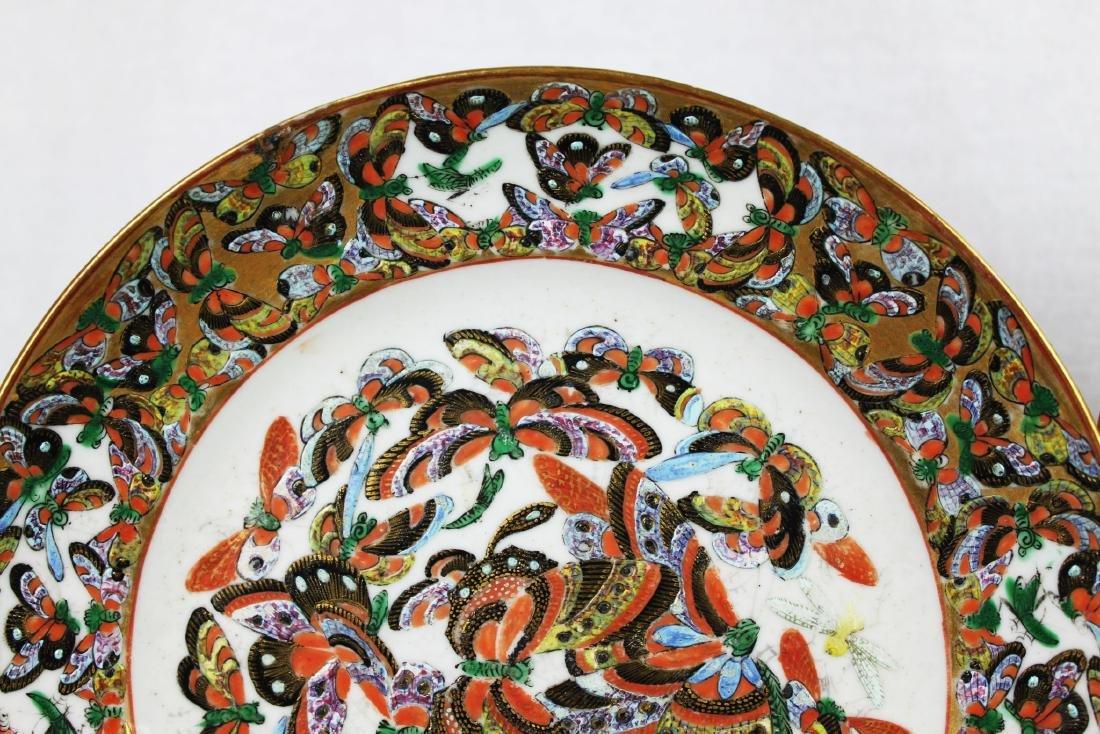 Four Antique Chinese Porcelain Plates - 2
