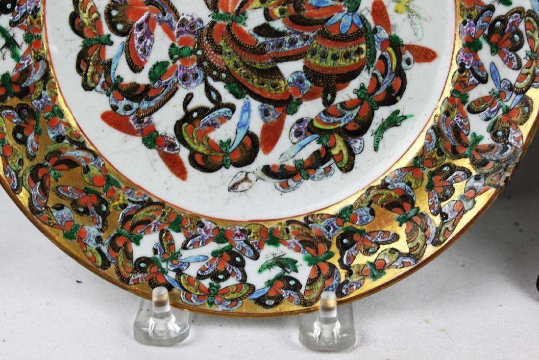 Four Antique Chinese Porcelain Plates - 4